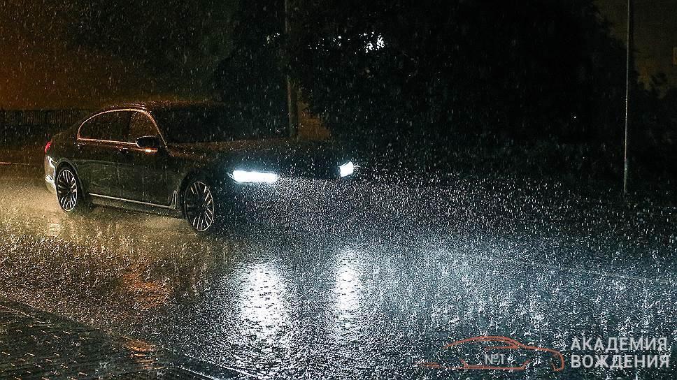 Вождение в дождь - рекомендации