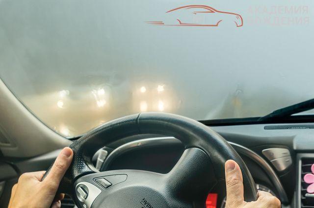 особенности езды в тумане