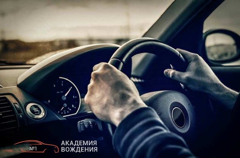 сдать на права без автошколы