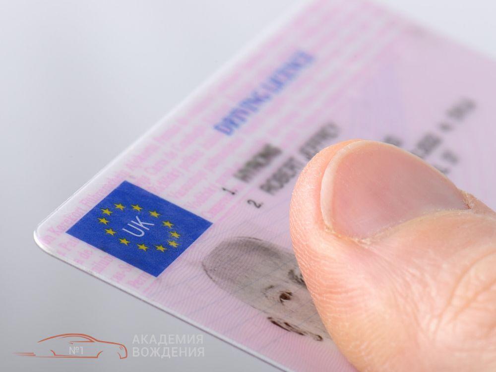 сроки эксплуатации водительских прав