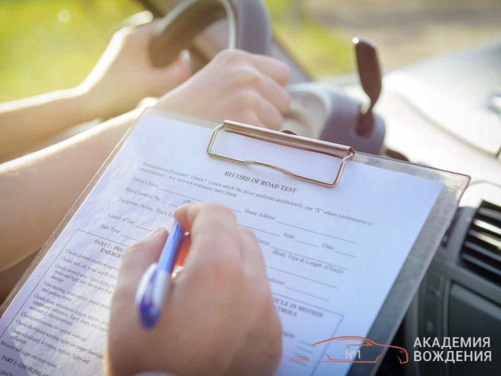 категории водителських прав в автошколе